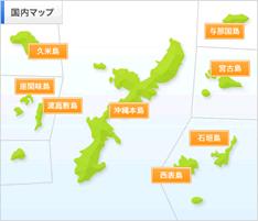 ダイビング国内マップ
