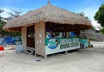 【フィリピン・ボホール島】<br>エメラルドグリーン