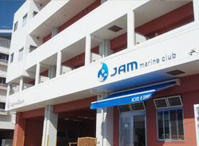 【沖縄】JAMマリンクラブ
