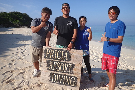 与論島ダイビング|プリシア