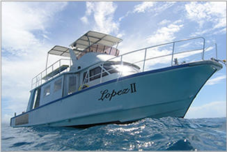 ダイビングボートLOPEZⅡ