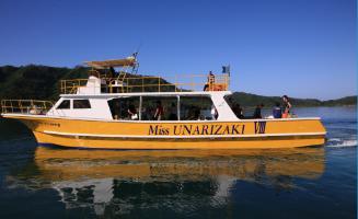 自社ボート:Miss UNARIZAKI Ⅷ